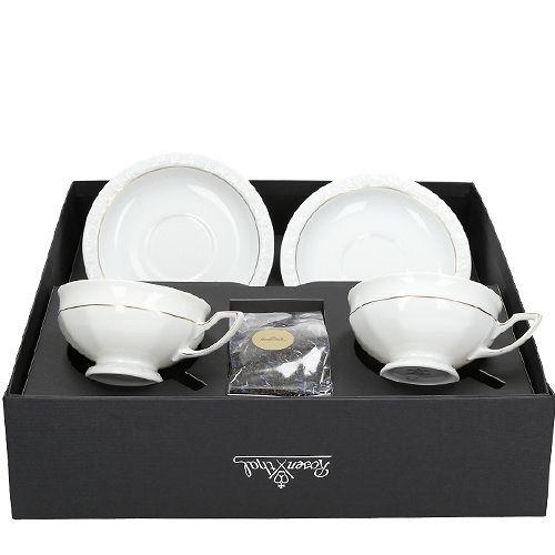 big_Rosenthal-Maria-Goldlinia-zestaw-prezent-filizanka-herbata